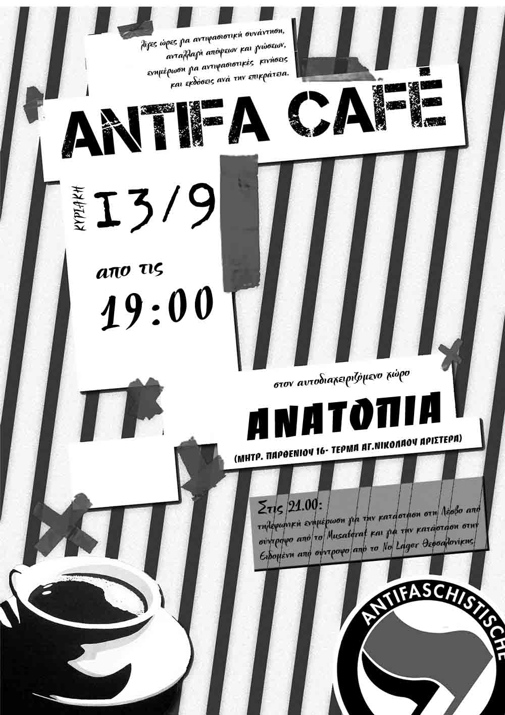 antifa-cafe-11-9-15