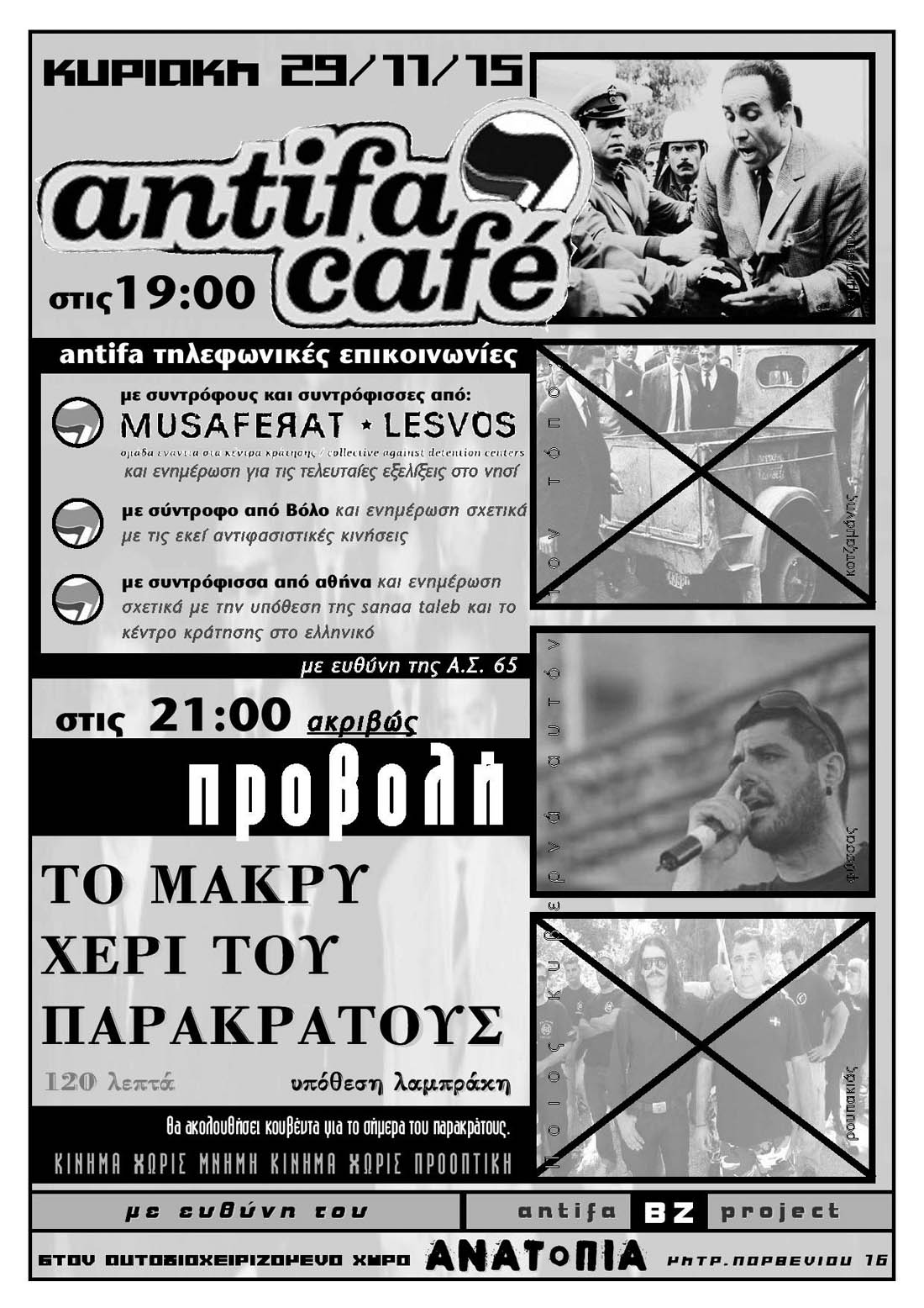 antifa-cafe-29-11-15-page-001